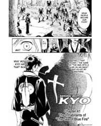 Samurai Deeper Kyo 40: the Forest's Inha... Volume Vol. 40 by Kamijyo, Akimine