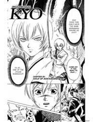 Samurai Deeper Kyo 5: the Father's Wish Volume Vol. 5 by Kamijyo, Akimine