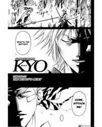 Samurai Deeper Kyo 52: the Night Visitor Volume Vol. 52 by Kamijyo, Akimine