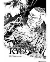 Samurai Deeper Kyo 53: the World's Most Volume Vol. 53 by Kamijyo, Akimine