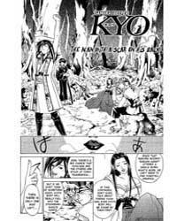 Samurai Deeper Kyo 61: Lone Wolf Volume Vol. 61 by Kamijyo, Akimine