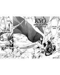 Samurai Deeper Kyo 67: Gate of Doom 1St ... Volume Vol. 67 by Kamijyo, Akimine