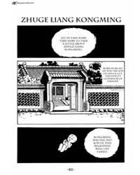 Sangokushi 111 Volume No. 111 by Mitsuteru, Yokoyama