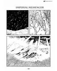 Sangokushi 12 Volume No. 12 by Mitsuteru, Yokoyama
