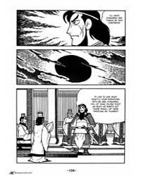 Sangokushi 165: Zhang Fei Captures Wu Li... Volume No. 165 by Mitsuteru, Yokoyama