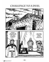 Sangokushi 194: Challenge to a Duel Volume No. 194 by Mitsuteru, Yokoyama