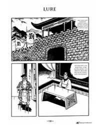 Sangokushi 218: Lure Volume No. 218 by Mitsuteru, Yokoyama