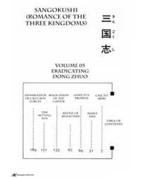 Sangokushi 22 Volume No. 22 by Mitsuteru, Yokoyama