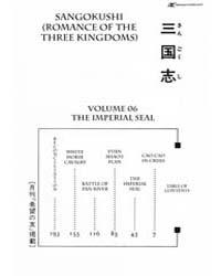 Sangokushi 29 Volume No. 29 by Mitsuteru, Yokoyama
