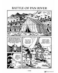 Sangokushi 32 Volume No. 32 by Mitsuteru, Yokoyama