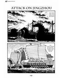 Sangokushi 36 Volume No. 36 by Mitsuteru, Yokoyama