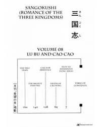 Sangokushi 41 Volume No. 41 by Mitsuteru, Yokoyama