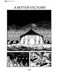 Sangokushi 67 Volume No. 67 by Mitsuteru, Yokoyama