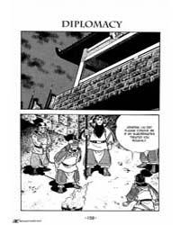 Sangokushi 87 Volume No. 87 by Mitsuteru, Yokoyama
