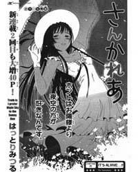 Sankarea 2 it's Aliive Volume Vol. 2 by Mitsuru, Hattori