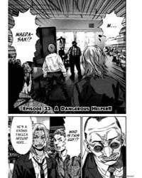 Saru Lock 32: 32 Volume Vol. 32 by Serizawa, Naoki