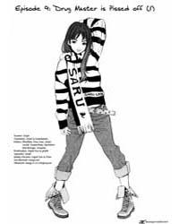 Saru Lock 9: 9 Volume Vol. 9 by Serizawa, Naoki