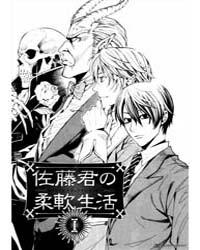Satou-kun No Juunan Seikatsu 1 Volume Vol. 1 by Swiss, Kaneshiki