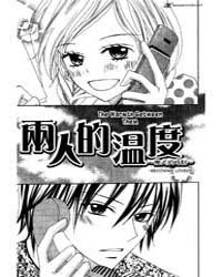Sayonara No Jikan 2 Volume Vol. 2 by Riko, Yamanaka