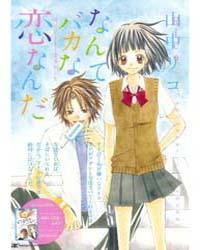 Sayonara No Jikan 3 Volume Vol. 3 by Riko, Yamanaka