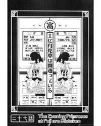 Sayonara Zetsubou Sensei 22: I'Ve Only R... Volume Vol. 22 by Kumeta, Kouji