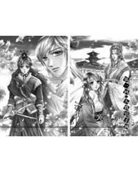 Scarlet Palace 1 Volume Vol. 1 by Huan, Yi