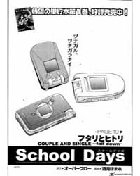 School Days 10 Volume Vol. 10 by Sakazuki, Homare; Overflow
