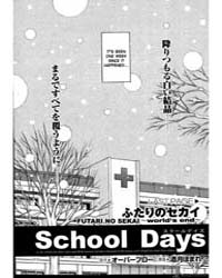 School Days 12 Volume Vol. 12 by Sakazuki, Homare; Overflow