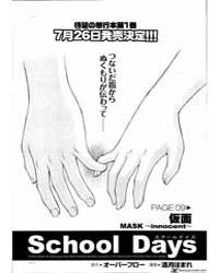 School Days 9 Volume Vol. 9 by Sakazuki, Homare; Overflow