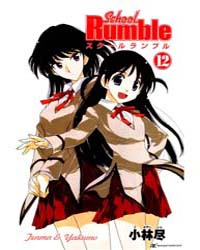 School Rumble 12: Volume 12 by Jin, Kobayashi