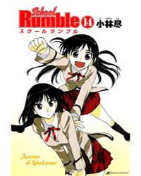 School Rumble 14: Volume 14 by Jin, Kobayashi