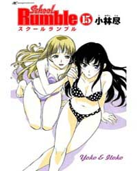 School Rumble 15: Volume 15 by Jin, Kobayashi