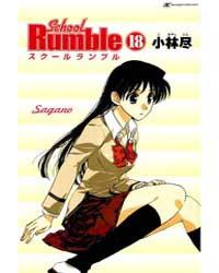 School Rumble 18: Volume 18 by Jin, Kobayashi