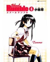 School Rumble 4: Volume 4 by Jin, Kobayashi