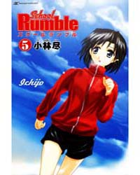 School Rumble 5: Volume 5 by Jin, Kobayashi
