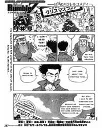 School Rumble Z 4 Volume Vol. 4 by Jin, Kobayashi
