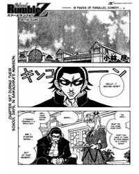 School Rumble Z 6 Volume Vol. 6 by Jin, Kobayashi