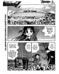 School Rumble Z 7 Volume Vol. 7 by Jin, Kobayashi