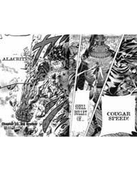 Scryed 33 Volume Vol. 33 by Yousuke, Kuroda