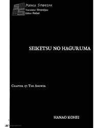 Seiketsu No Haguruma 17: the Answer Volume No. 17 by Kohei, Hanao