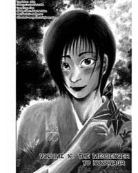 Sengoku 15: 15 Volume Vol. 15 by Miyashita, Hideki