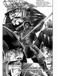 Sengoku 24 Volume Vol. 24 by Miyashita, Hideki