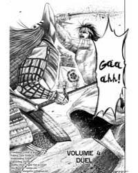 Sengoku 4: 4 Volume Vol. 4 by Miyashita, Hideki