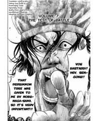 Sengoku 7: 7 Volume Vol. 7 by Miyashita, Hideki