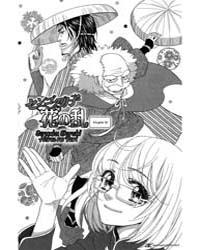 Sengoku Danshi Hana No Ran 10 Volume Vol. 10 by Momo, Sumomo