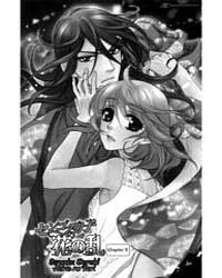 Sengoku Danshi Hana No Ran 11 Volume Vol. 11 by Momo, Sumomo