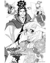 Sengoku Danshi Hana No Ran 6 Volume Vol. 6 by Momo, Sumomo
