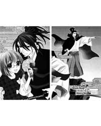 Sengoku Danshi Hana No Ran 9 Volume Vol. 9 by Momo, Sumomo