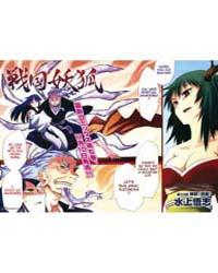 Sengoku Youko 32: This is the End of Dan... Volume Vol. 32 by Mizukami, Satoshi