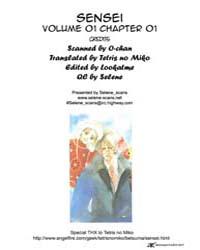 Sensei 1 Volume No. 1 by Kazune, Kawahara